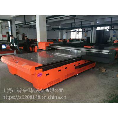 浙江玻璃2513uv平板打印机