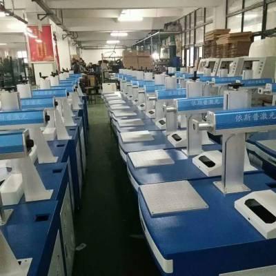 成都专业正规激光打标机生产厂家,成都现货直销20瓦30瓦激光打码机、激光刻字机