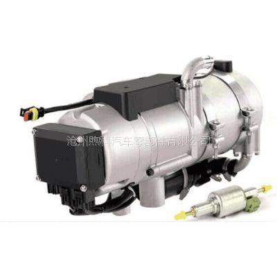 供应卡车预热器工程车低温启动