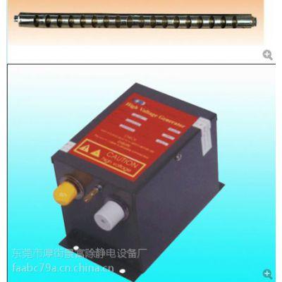 静电风棒、薄膜静电消除器+冬天必备消除静电设备