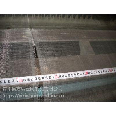 文山县大丝锦纶网20目 耐高温尼龙网 过滤布 尼龙滤网
