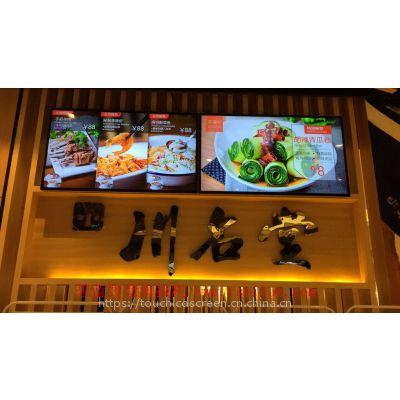诱惑来往客人的味蕾 智慧型液晶餐牌 高端餐厅数字餐牌