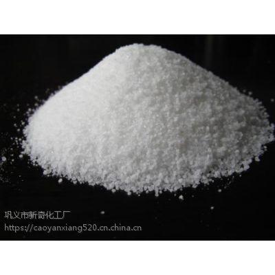 公司供应非离子聚丙烯酰胺