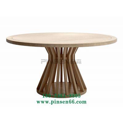 橡木芒果北欧实木水滴小户型椭圆长茶桌会客咖啡桌厂家定制