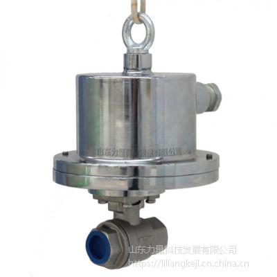 供应DFB25/10矿用隔爆型电动球阀矿用本安型电动球阀