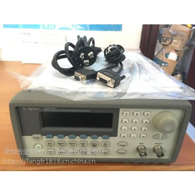 Agilent33250A 函数发生器/任意波形发生器