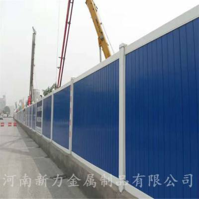 PVC围挡 蓝绿色工程围墙 市政围栏 美观大方 河南新力