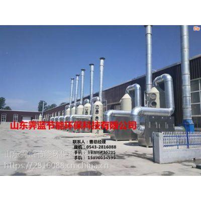 东阿废气净化器|霁蓝环保|vocs治理废气净化器
