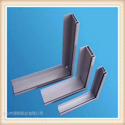 昱麟6063铝型材厂家批发 优质铝型材 高品质太阳能光伏组件太阳能边框