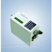 GLP-TDS-100P便携式超声波流量计
