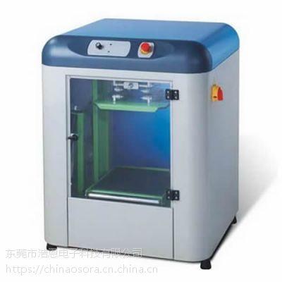 浩恩电子JB-200Z全自动油墨振动搅拌机厂家