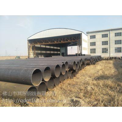 大口径直缝钢管 直缝焊管厚壁直缝管 专业制造厂家