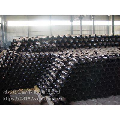 专业制造碳钢90度冲压焊接弯头 90度焊接无缝弯头