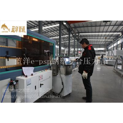 岳阳psp钢塑复合管价格 图片
