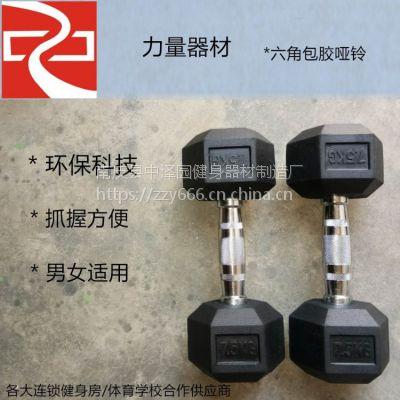 哑铃器材河北中泽园15KG健身器械