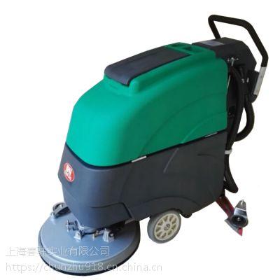 移动式电瓶洗地机超市酒店商务楼工厂车间用洗地机