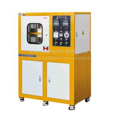 锡华实验型平板硫化机 电动加硫成型机10-100吨压片机
