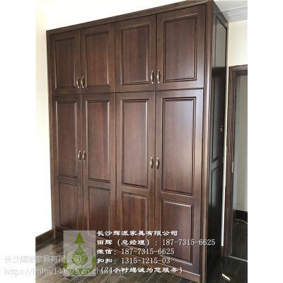 长沙原木整房家具厂家工艺精湛、原木书柜门、浴柜定制量大价优