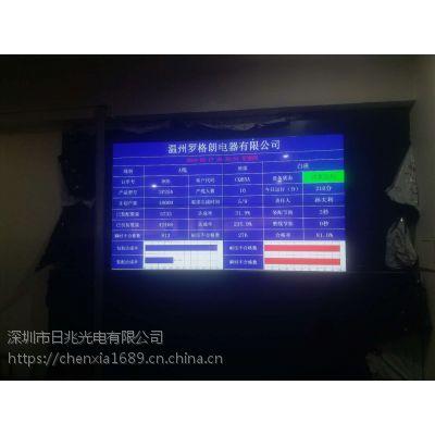 杭州49寸46寸55寸无缝拼接屏超薄拼接墙公司