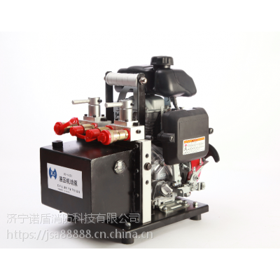 消防优选山东居思安单输出液压机动泵KJI-LK1R