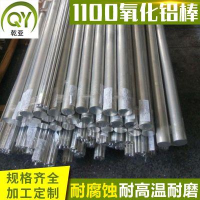 直销6082精密铝板6082铝棒6082铝排
