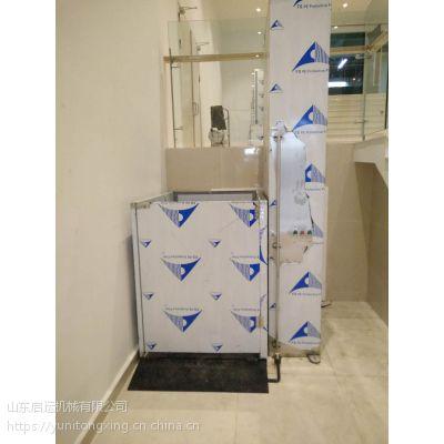 张家港市 太原市液压电梯 残疾人轮椅举升机 家用垂直轮椅电梯启运专业定制
