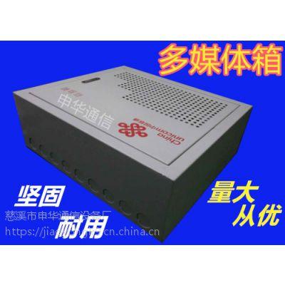 多媒体信息箱 入户箱 光纤入户信息箱产品咨询