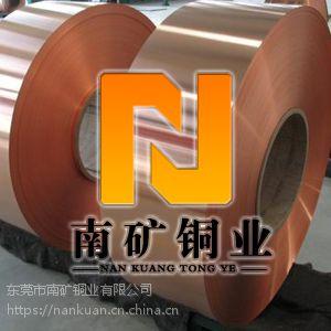 c5210 0.3EH全硬磷铜带