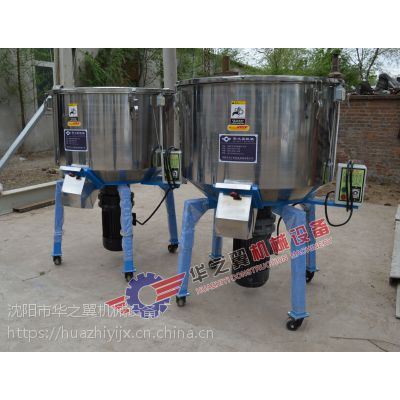 沈阳厂家现货直销小型立式混合机 50-300KGPE颗粒PVC颗粒搅拌机