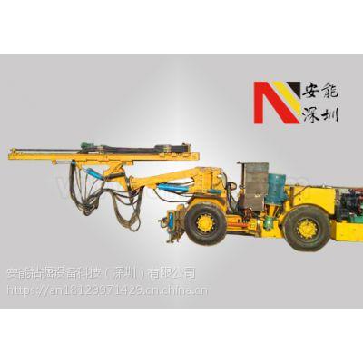 安能钻凿装载车改凿岩机装载机改钻机
