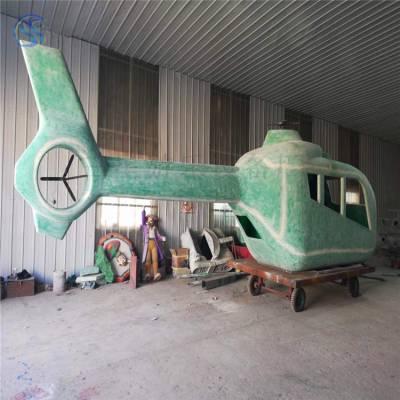 新型游乐设备飞机大战坦克fjdztk三星游乐设备厂家现货