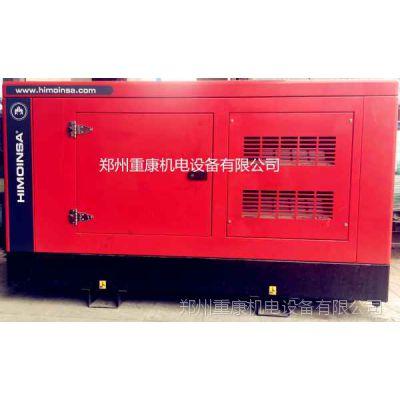 郑州发电机供应商
