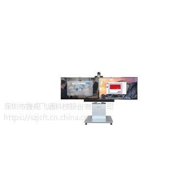 捷视飞通MCV3000TP 单双屏视真系统