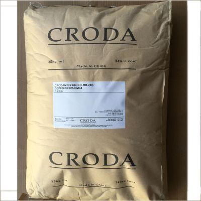 同城优惠价:禾大西普油酸酰胺21块一公斤 PVC、PE、BOPP塑料抗粘爽滑剂 一级品