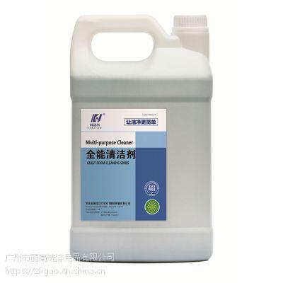 厂家批发中性全能清洁剂 家用除垢强力去污酒店瓷砖地板清洁剂