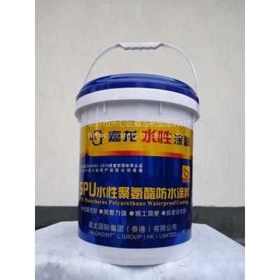 水性聚氨酯防水涂料_嘉龙牌水性聚氨酯防水涂料价格_优质水性聚氨酯防水涂料批发