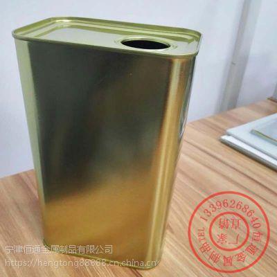 深州乳胶漆铁桶10L中开孔桶铁桶长期供应恒通