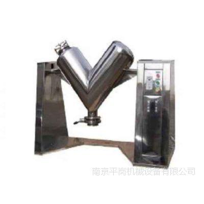 南京v型混合机/v型混合机价格