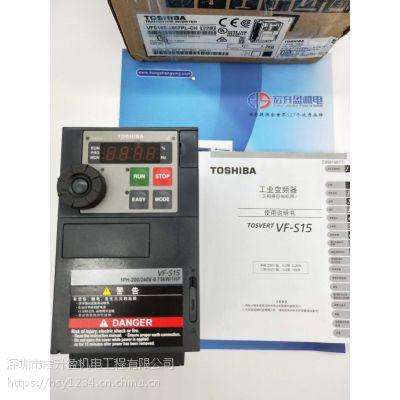 供应日本TOSHIBA/东芝VFP7-4450P三相变频器工程型性价比高