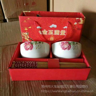 2018新款精品陶瓷两碗两筷陶瓷碗筷礼品套装广告促销品可印logo多种图案