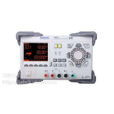 DSG800射频信号源,普源代理商