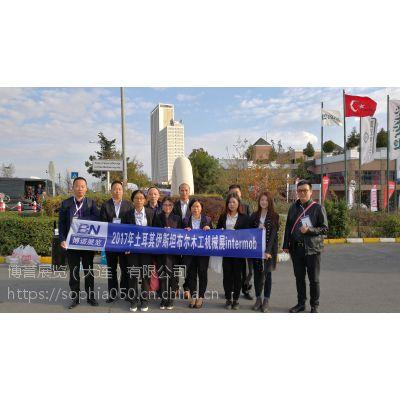 2018年10月土耳其伊斯坦布尔木工机械展INTERMOB