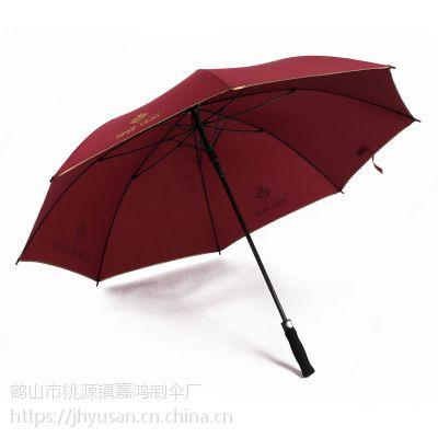 广州雨伞定做厂家