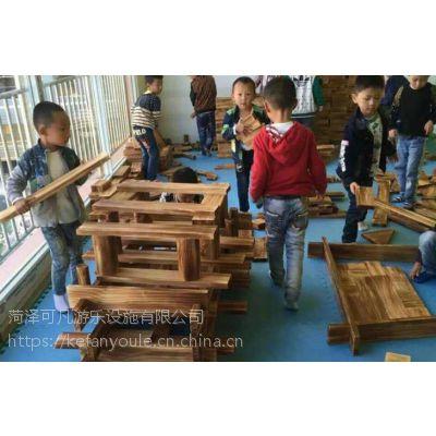 新款大型户外碳化积木幼儿园火烧积木 炭烧拼搭积木厂家直销