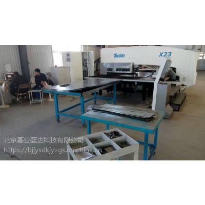 钣金冷轧板加工 ,基业达数控钣金加工,专业对外提供定制数控钣金加工