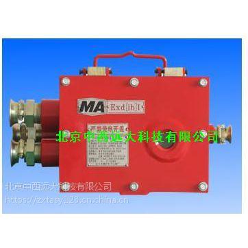 (中西器材)断电控制器 型号:CM02-KDG24(B)库号:M375526