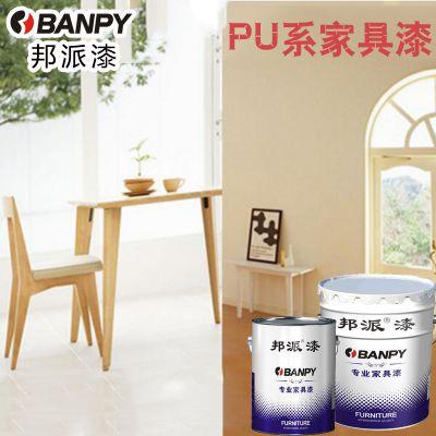 优质家具漆哪个比较好?实木家具用哪种家具油漆比较好?