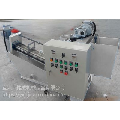 宜兴捷成生产供应叠螺机叠螺污泥脱水压滤机