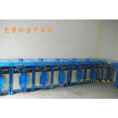 滑石粉打包机 速凝剂包装机 水泥包装机