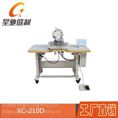 东莞厂家直销全自动210D电脑花样机 小商标车缝织带打方叉